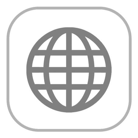 Internet Access Management